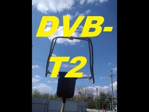 Антенна для цифрового телевидения DVB-T2   Do It Yourself, Antenna For Digital Television DVB-T2