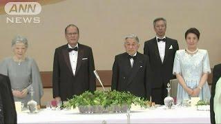 フィリピン大統領来日 佳子さまも晩餐会に初出席(15/06/04) thumbnail