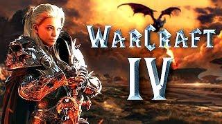 САМЫЕ ожидаемые игры 2017, 2018! GTA 6, Warcraft 4, The Wither 4, Far Cry 5 и другие!