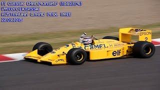 F1 Classic Championship (1980) (PC). Гран-При Австралии. Гонка(F1 Classic Championship (1980) (PC). Гран-При Австралии. Гонка https://vk.com/f1classic https://vk.com/by_yarmolenko9 Автор: https://vk.com/yarmol_9., 2015-03-22T13:36:20.000Z)
