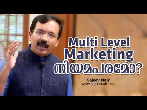 Is Network Marketing a Legal Business? l Sajeev Nair l Malayalam Motivation