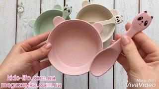 Обзор Эко наборы детской посуды
