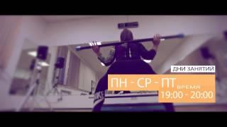 Групповые занятия с инструктором Марией Ермолаевой