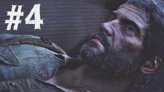 The Last of Us Gameplay Walkthrough Part 4 - The Fireflies