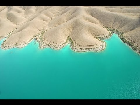 Low Level Flight Over Kajaki Lake, Helmand Province