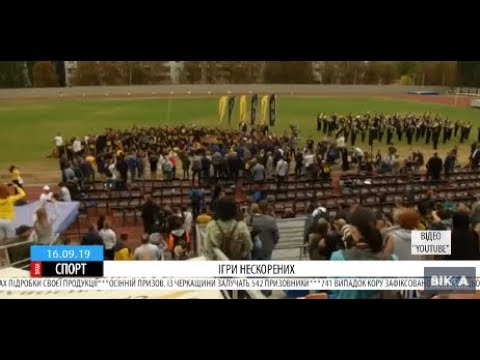 ТРК ВіККА: Переможний виїзд: черкащани підкорили «Ігри Нескорених» у столиці