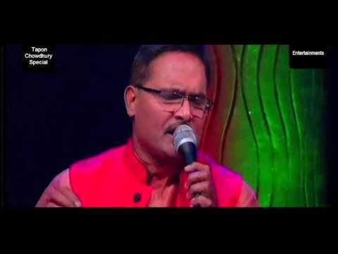 Polash futese shimul Futese Tapon Chowdhury