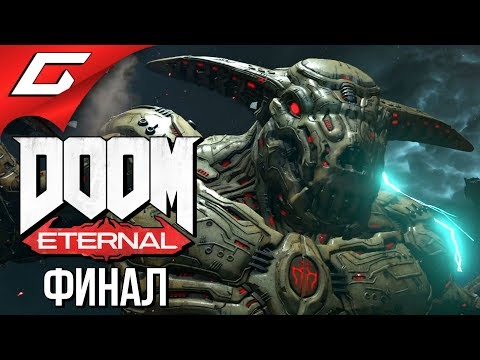DOOM Eternal ➤