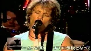 Bon Jovi - America The Beautiful (Tokyo 2002)