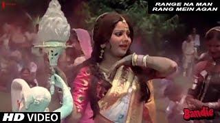 Bandie | Full Songs HD | Sulakshana Pandit, Uttam Kumar, Utpal Dutt