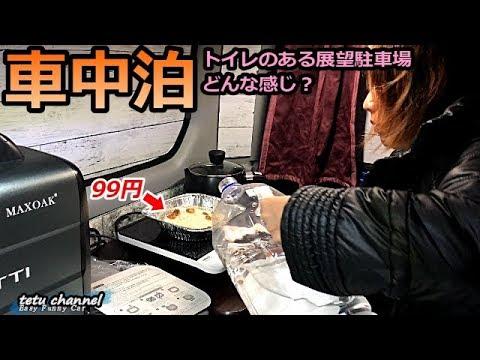 [OFFICIAL VIDEO] Waving Through A Window - PentatonixKaynak: YouTube · Süre: 4 dakika38 saniye
