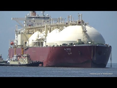 AL BIDDA LNGタンカー LNG TANKER SHIP