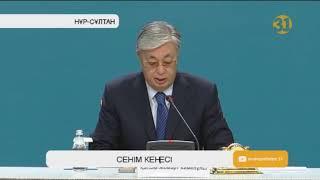 Қытай зауыттарының салынуына қатысты Президент жауап берді