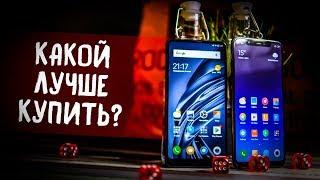 Xiaomi Mi8 vs Xiaomi Mi Mix 2s: Какой выбрать?