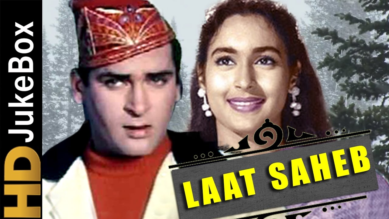 Download Laat Saheb (1967) | Full Video Songs Jukebox | Shammi Kapoor, Nutan