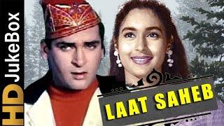 Laat Saheb (1967) | Full Video Songs Jukebox | Shammi Kapoor, Nutan