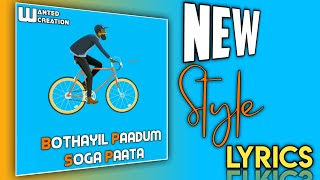 How to make trending lyrics status tamil | kinemaster tutorial tamil