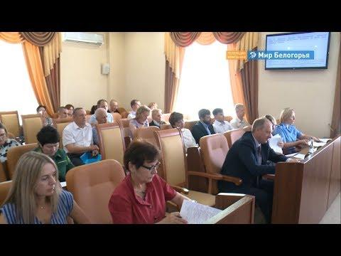 Новые льготы на транспортный налог в Белгороде