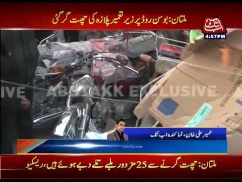 Multan: Under Construction Building Collapses, 2 Died