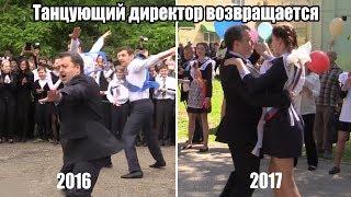 """Новый танец директора школы, выступавшего на шоу """"Пусть говорят"""""""