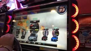 Wangan Midnight Maximum Tune | BMW M1 In Taikan