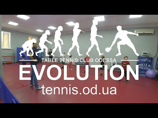 Evolution детские тренировки по настольному теннису в Одессе