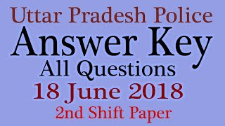 UPP Answer key 18 june second shift exam || UPP all questions answer key