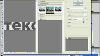 Бриллиантовый текст в Adobe Photoshop CS4 (13/20)