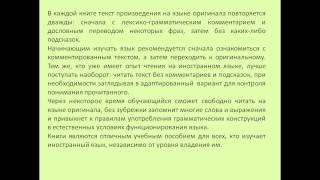 Книги для чтения на английском языке по методу Ильи Франка