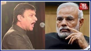 Akbaruddin Owaisi Attacks PM Modi