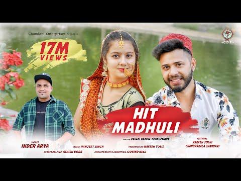 Hit Madhuli | Inder Arya | Latest (Kumaoni) Uttarakhandi Song 2020 | Chandani Enterprises