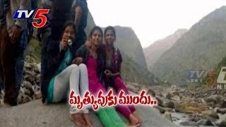 Missing Hyd Student's Tragedy | Few Collection of Moments Before Mishap : TV5 News