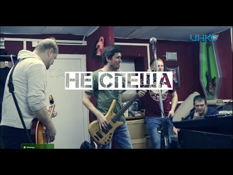 """Авторская программа АРТИСТ 2.0 (группа """"НЕ СПЕША"""")"""
