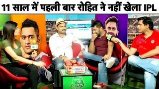 MI vs KXIP: क्या Rohit के बिना Punjab को रोक पाएगी Mumbai?   Sports Tak