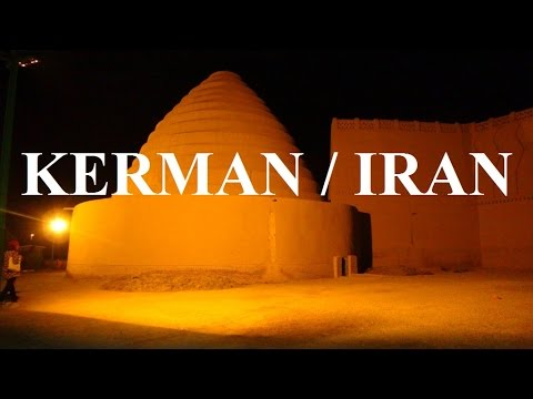 Iran/Kerman (Center of the Pistachio) Part 20