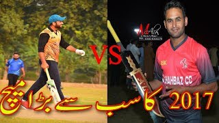 Khurram Chakwal vs Taimoor Mirza Semi final at Sadiq Abad; Ahsan Chita, Kernel Zahid, Tape ball