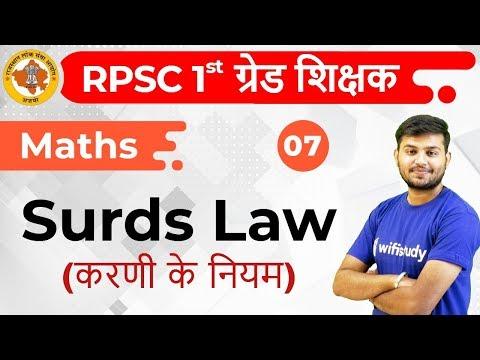 10:30 AM - 1st Grade Teacher 2019 | Maths by Sahil Sir | Surds Law (करणी के नियम)