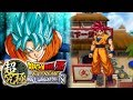 RUNNING THROUGH THE EXTREME SURVIVAL MODE Dragon Ball Z Extreme Butoden Gameplay mp3
