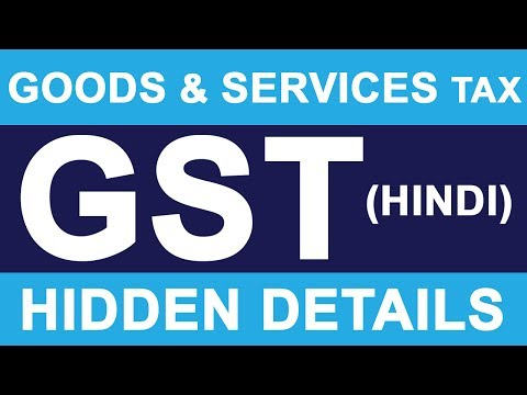 What is GST | Goods And Services Tax (GST) | One Nation, One TAX | GST Rollout From 1st July 2017