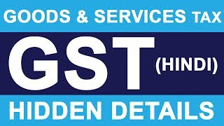 What is GST | Goods And Services Tax (GST) | One Nation, One TAX | GST Rollout From 1st July 2017 thumbnail