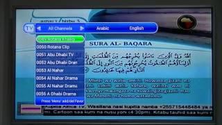 arabic iptv box