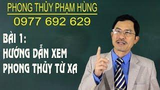PHONG THỦY PHẠM HÙNG | BÀI 1 - HƯỚNG DẪN XEM PHONG THỦY TỪ XA