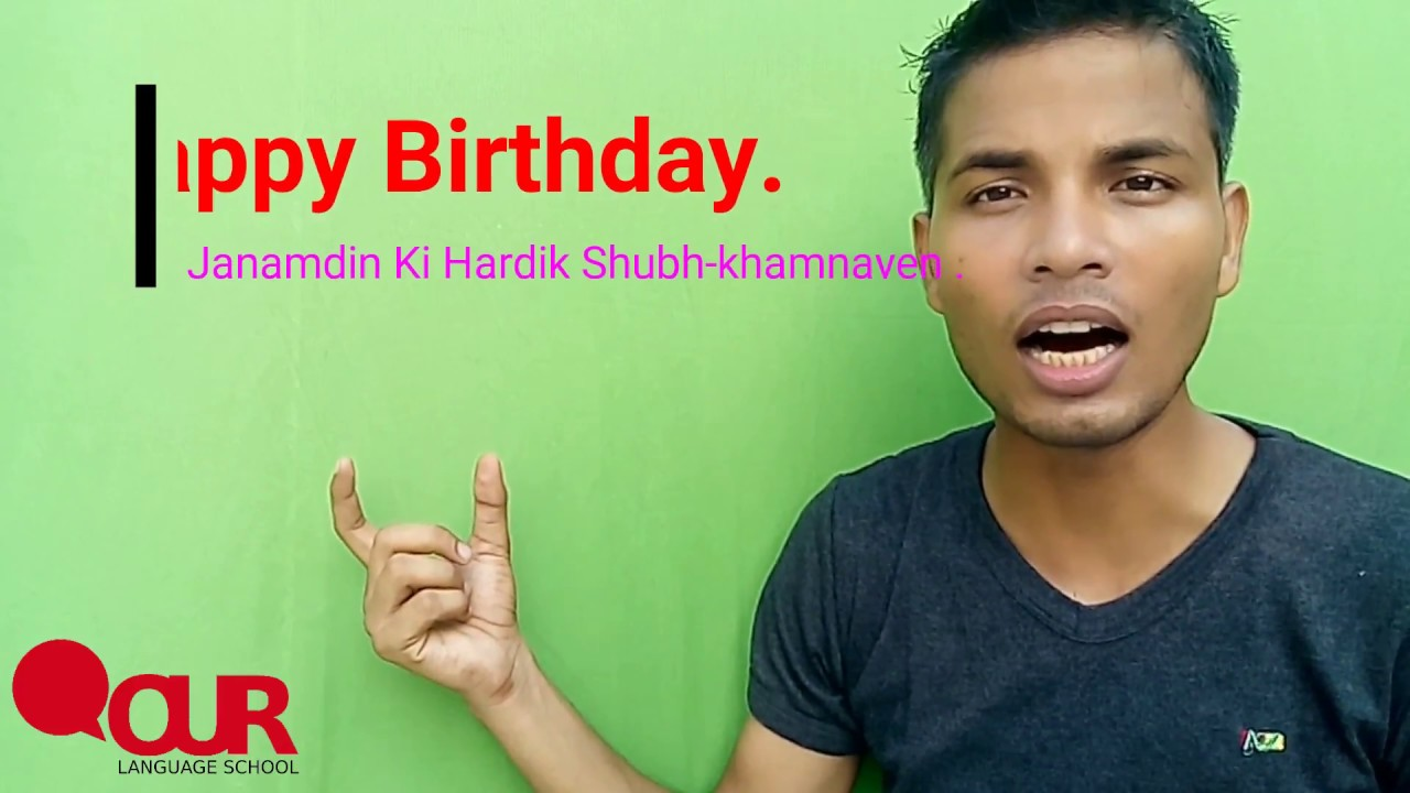 How To Wish Happy Birthday In Hindi Language Learn With Native Hindi Speaker Rizwan Khan Youtube