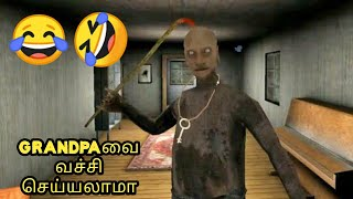Granny Chapter Two Gameplay in Tamil | Only Grandpa Comedy Gameplay | Gaming Rockers