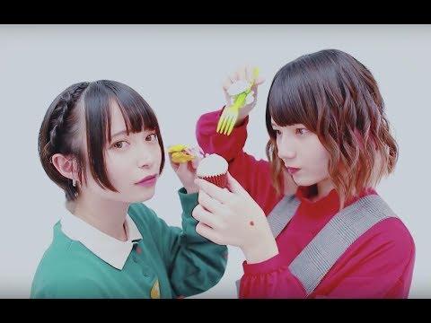 """いいねパラサイト - ReVision of Sence MV(2018.5.2全国発売""""罪""""収録)"""