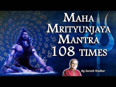 Maha mrityunjaya mantra by suresh wadkar on amazon music amazon. Com.
