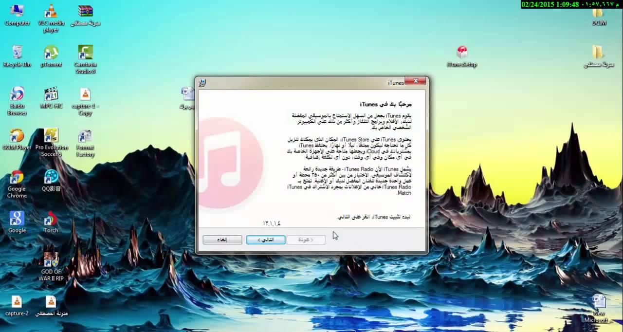 برنامج x360ce_x64 اخر اصدار