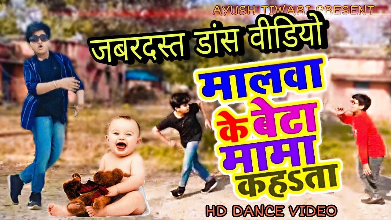 KHESARI LAL YADAV | Malwa Ke Beta Mama Kahata | Superhit Bhojpuri Song 2021