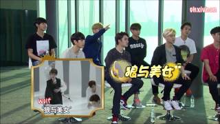 [ENG SUB] 140905 EXO 最强天团 The Strongest Group [2/4]