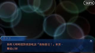 Fate/Grand Order 魔法少女紀行 ~Prisma Codes~